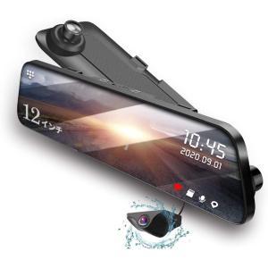 ドライブレコーダー ミラー型 右ハンドル仕様 【最新の更新: Sony IMX335センサー 更新す...