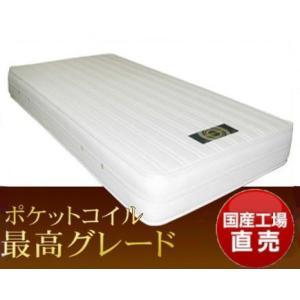 送料無料 3年保証 国産ハイスペック高密度 ポケットコイルマットレスGAIA S(シングル) サイズ カラー8色かたさ選択三段階|rising-bed