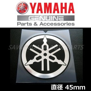 ヤマハ 純正 ステッカー 音叉 マーク 直径 45mm YAMAHA GENUINE PARTS T...
