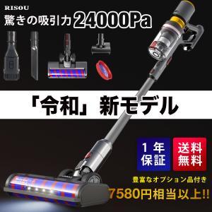 掃除機 コードレス  NEWモデル スティック サイクロン クリーナー 充電式 22.2V RS-0...