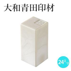 篆刻 印材 石 呉竹 大和青田印材 24mm角(1ヶ)|rissei