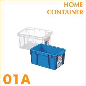 収納ケース 収納ボックス HC-01A
