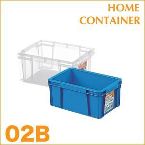 収納ケース 収納ボックス HC-02B|risu-onlineshop