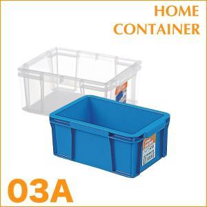 収納ケース 収納ボックス HC-03A|risu-onlineshop