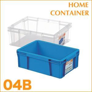 収納ケース 収納ボックス HC-04B|risu-onlineshop
