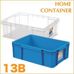 収納ケース 収納ボックス HC-13B|risu-onlineshop