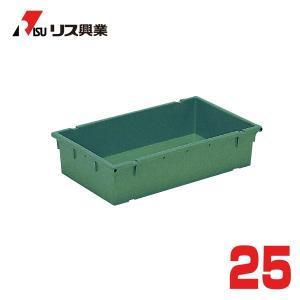 プラ舟 25 グリーン  サイズ:内寸/横590×奥行330×高さ132(mm) 外寸/横630×奥...