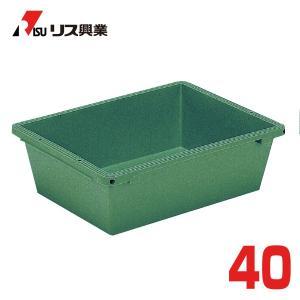 プラ舟 40 グリーン  サイズ:内寸/横560×奥行418×高さ174(mm) 外寸/横610×奥...