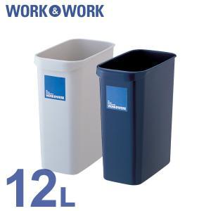 ゴミ箱 ごみ箱 12L オフィス 業務用|risu-onlineshop