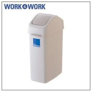 ゴミ箱 ごみ箱 25L オフィス 業務用|risu-onlineshop