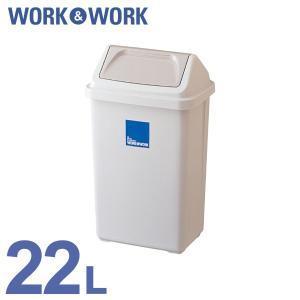 ゴミ箱 ごみ箱 22L オフィス 業務用|risu-onlineshop