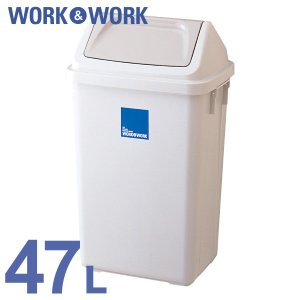 ゴミ箱 ごみ箱 47L オフィス 業務用|risu-onlineshop