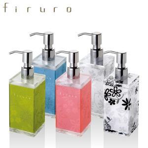フィルロ 化粧水 ボトル 角型 ディスペンサー 詰め替え おしゃれ アクリル|risu-onlineshop