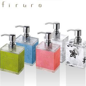 フィルロ 泡タイプ ボトル 角型 ディスペンサー 詰め替え おしゃれ アクリル|risu-onlineshop