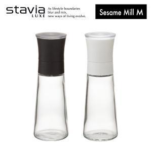 ごますり器 ごまミル M ミル挽き ごま入れ ゴマボトル|risu-onlineshop