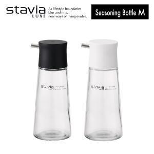 スタビアリュクス 調味差しM  サイズ: φ54×高さ134(mm) 材 質: 本体/ソーダガラス ...