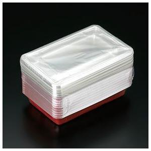 アルミパック8 50枚入り 使い捨て容器 仕出し|risu-onlineshop