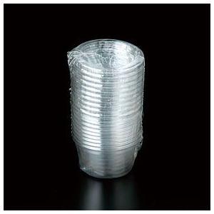 使い捨てカップ 60B 10枚入り クリアカップ プラスチックカップ|risu-onlineshop