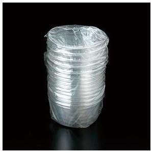 使い捨てカップ 90B 10枚入り クリアカップ プラスチックカップ|risu-onlineshop