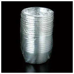 使い捨てカップ 120B 10枚入り クリアカップ プラスチックカップ|risu-onlineshop