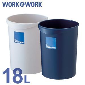 ゴミ箱 ごみ箱 18L オフィス 業務用|risu-onlineshop
