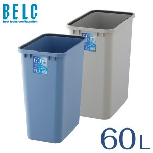 ゴミ箱 60L  本体  60リットル 大容量 大型の写真