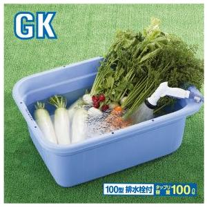 GK リスビッグタライ 角100型排水栓付  サイズ: 842×628×高さ297(mm) 材 質:...