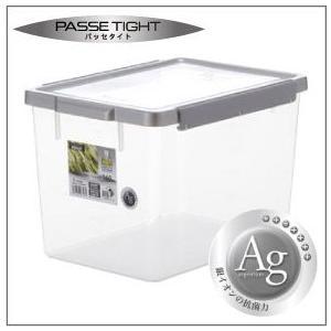 保存容器 抗菌 SIAA 密閉容器 パッキン付き TW-140(14リットル)|risu-onlineshop