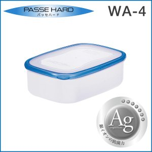 保存容器 レンジ対応 密閉容器 抗菌加工 半透明 WA-4|risu-onlineshop