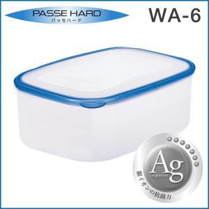 保存容器 レンジ対応 密閉容器 抗菌加工 半透明 WA-6|risu-onlineshop