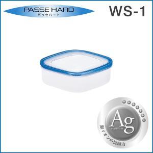 保存容器 レンジ対応  密閉容器 抗菌加工 半透明 WS-1|risu-onlineshop