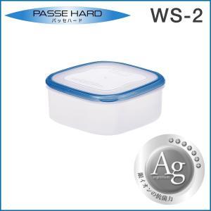 保存容器 レンジ対応 密閉容器 抗菌加工 半透明 WS-2|risu-onlineshop