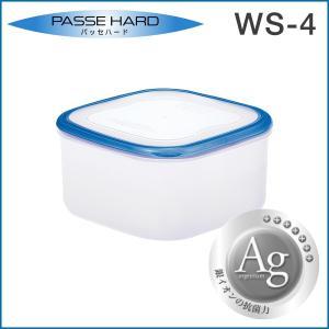 保存容器 レンジ対応 密閉容器 抗菌加工 半透明 WS-4|risu-onlineshop