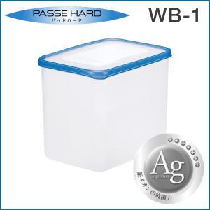 保存容器 レンジ対応 密閉容器 抗菌加工 半透明 WB-1|risu-onlineshop