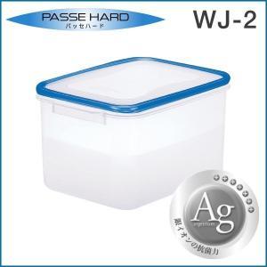 保存容器 レンジ対応 密閉容器 抗菌加工 半透明 WJ-2|risu-onlineshop