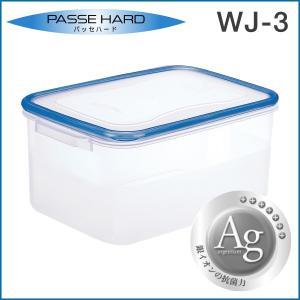保存容器 レンジ対応 密閉容器 抗菌加工 半透明 WJ-3|risu-onlineshop