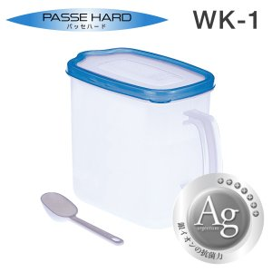 保存容器 レンジ対応 密閉容器 抗菌加工 半透明 WK-1|risu-onlineshop