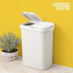 H&H分類ゴミ容器 50W  サイズ: 457×302×高さ595(mm) 材 質: PP ...