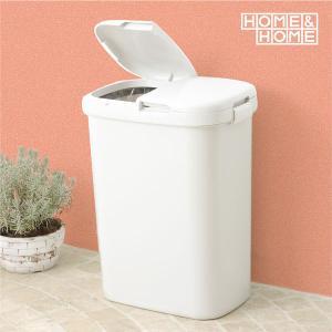 H&H分類ゴミ容器 70W  グレー  サイズ: 515×340×高さ668(mm) 材 質...