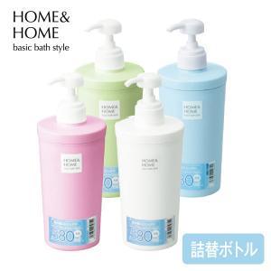 HOME&HOME ディスペンサー  サイズ: φ87×高さ200(mm) 材 質: 本体/...