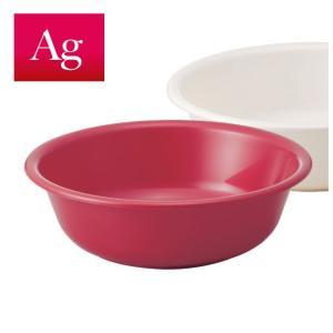 AG 洗面器 湯桶 抗菌 おしゃれ ホワイト レッド|risu-onlineshop