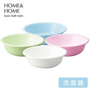 湯桶 洗面器 湯おけ 風呂桶 風呂おけ ウォッシュボール 洗面容器|risu-onlineshop
