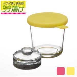 漬物容器 おしゃれ かわいい 浅漬け 丸型 漬け物|risu-onlineshop