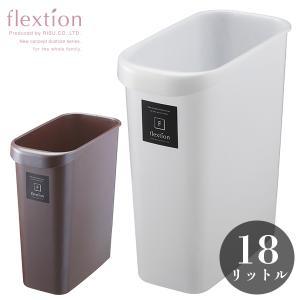 ゴミ箱 18L おしゃれ かわいい 角型 パール調 ミニサイズ コンパクト ピンク ブラウン ホワイ...