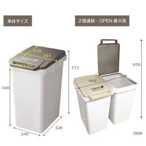 ゴミ箱 45L フタ付き 分別 シンプル おしゃれ 定番 角型 ナチュラル 2個セット(キッチン 台所 屋外 連結 ベランダ ) risu-onlineshop 04