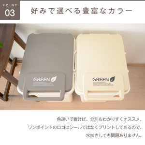 ゴミ箱 45L フタ付き 分別 シンプル おしゃれ 定番 角型 ナチュラル 2個セット(キッチン 台所 屋外 連結 ベランダ ) risu-onlineshop 05