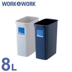 ゴミ箱 ごみ箱 8L オフィス 業務用|risu-onlineshop