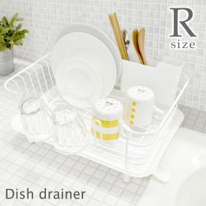 水切りカゴ レギュラーサイズ 水切りかご ディッシュラック 皿立て 水切りラック おしゃれ risu-onlineshop