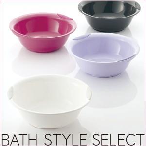 風呂桶 洗面器 ウォッシュボール おしゃれ かわいい カラフル ポップ|risu-onlineshop