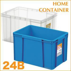 収納ケース 収納ボックス HC-24B|risu-onlineshop